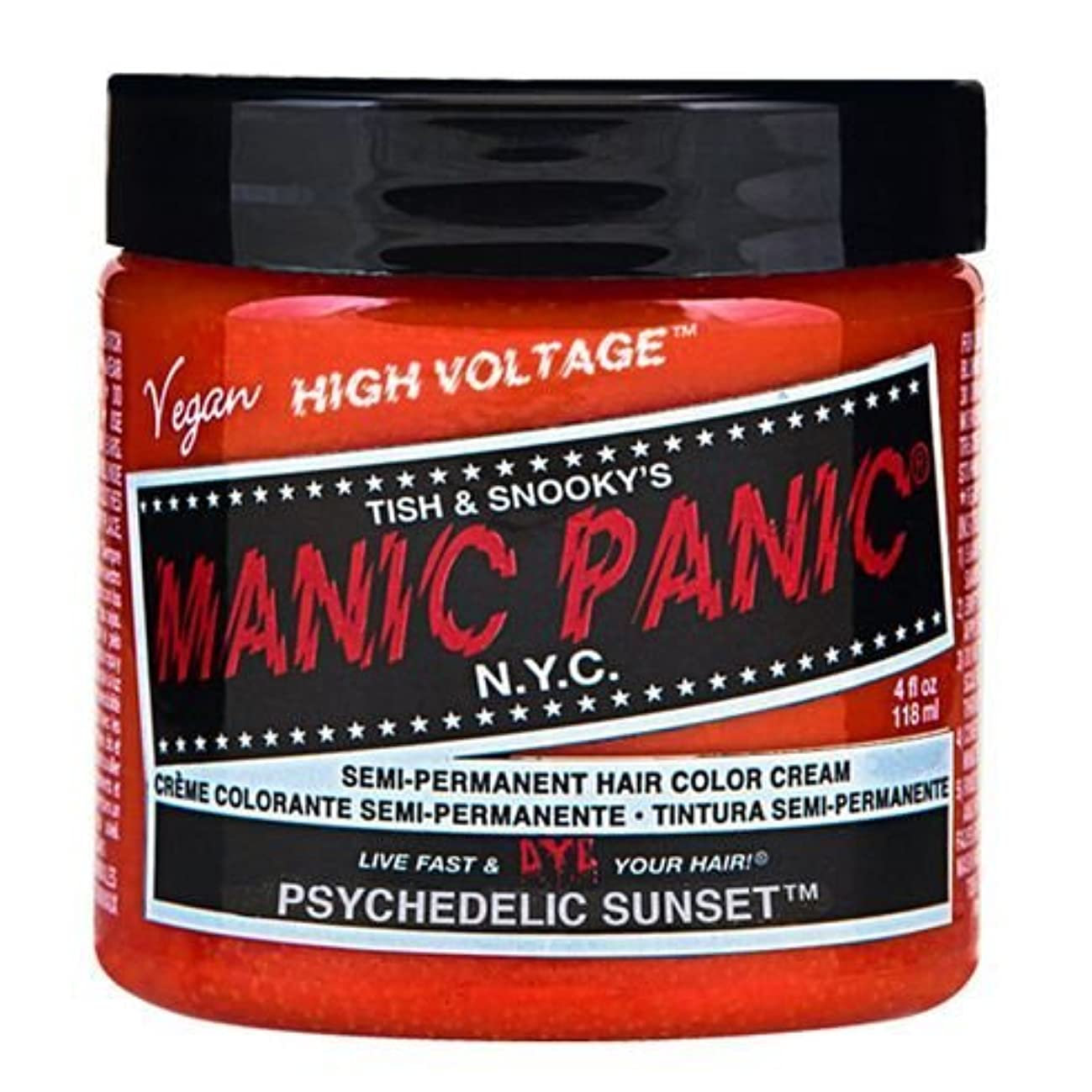 静かな中級気怠いスペシャルセットMANIC PANICマニックパニック:Psychedelic Sunset (サイケデリック?サンセット)+ヘアカラーケア4点セット