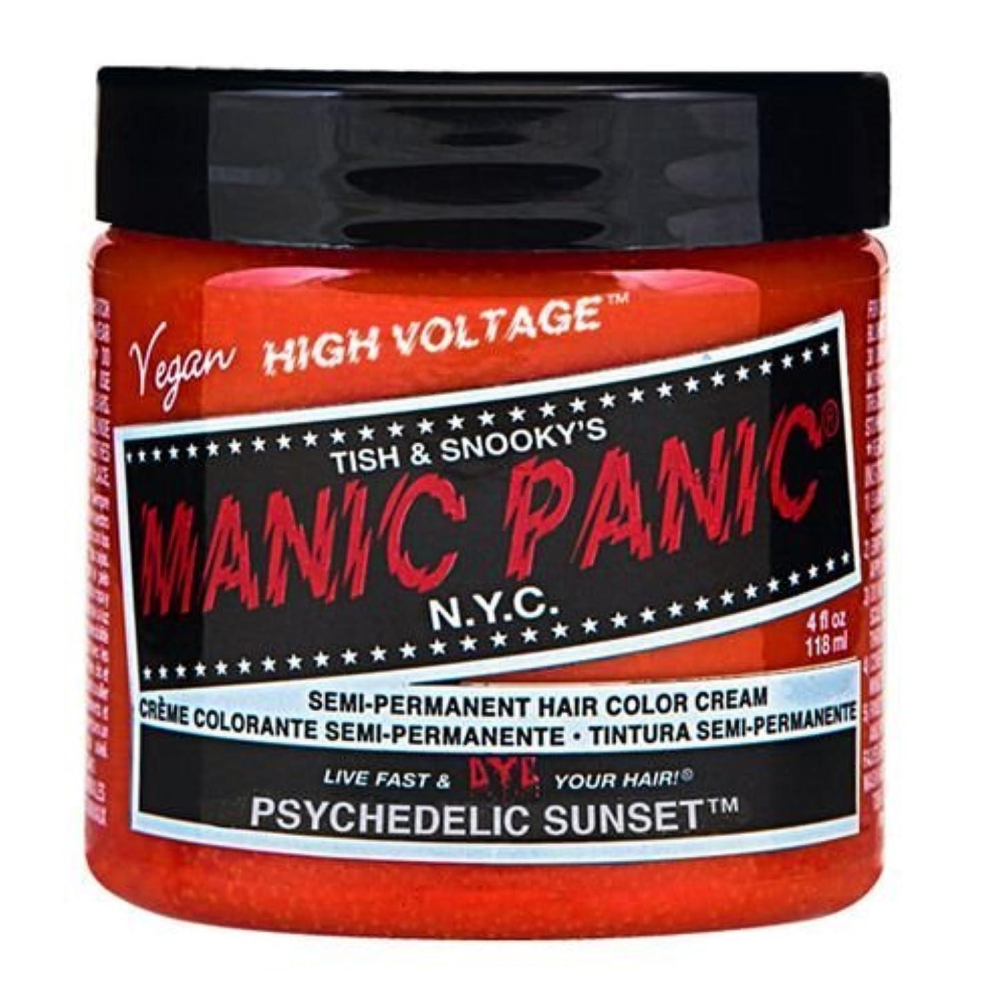 チャレンジ証言黒人スペシャルセットMANIC PANICマニックパニック:Psychedelic Sunset (サイケデリック?サンセット)+ヘアカラーケア4点セット