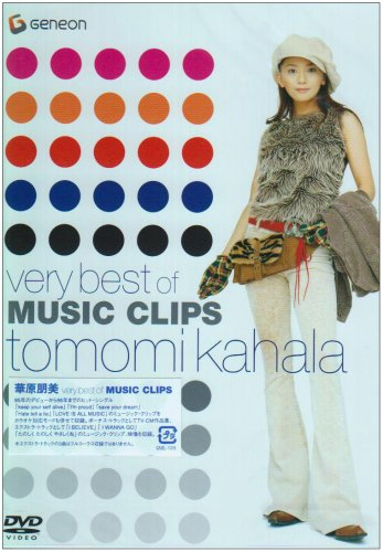 very best of MUSIC CLIPS [DVD]