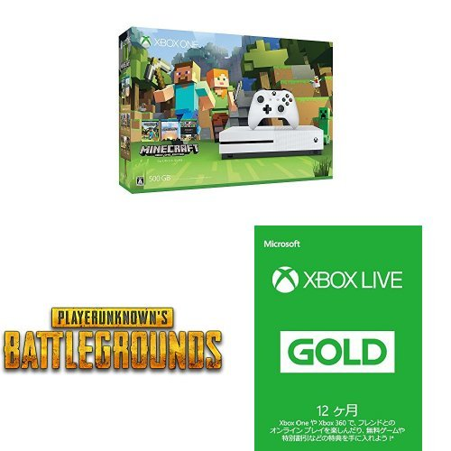 RoomClip商品情報 - Xbox One S 500GB Ultra HD ブルーレイ対応プレイヤー Minecraft 同梱版 (ZQ9-00068) + PLAYERUNKNOWN'S BATTLEGROUNDS + Xbox Live 12ヶ月ゴールド メンバーシップ セット