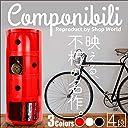 iimono117 ラウンドチェスト 収納ボックス/デザイナーズ家具 円柱ラック 収納ケース チェスト (4段, レッド)