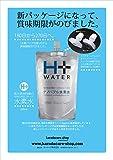 南ASOの水素水 H+WATER シリカ55mg/l (330ml×30本セット)
