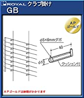 クラブ掛け 【ロイヤル】 GB-GO APゴールド