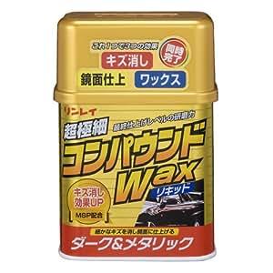 RINREI(リンレイ) カーワックス コンパウンドWAX液体 ダーク&メタリック [HTRC 3] W-2