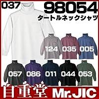 タートルネックシャツ カラー:005_ブルー サイズ:EL