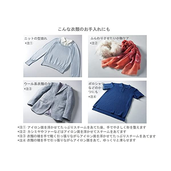 パナソニック 衣類スチーマー ピンクブラック ...の紹介画像7