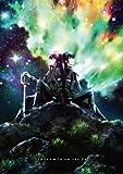 ねじ巻き精霊戦記 天鏡のアルデラミン Blu-ray BOX[Blu-ray/ブルーレイ]