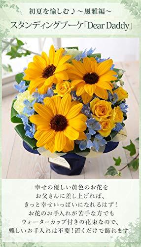スタッフみんなの心がこもった6月の花 ブーケ(令和元年 [2019年])を届けたいんです
