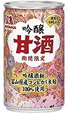 森永製菓 吟醸甘酒 160g×30本