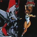 ANIMEX 1200シリーズ(169)破邪大星ダンガイオー 音楽集
