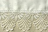 WhiteLeaf ピアノカバー アップライト ジャガード織 ケミカルレース 高品質 全10色 (ホワイト)
