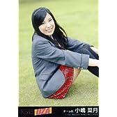 AKB48生写真 UZA生写真(劇場盤特典)【小嶋菜月】正義の味方じゃないヒーローVer. チームB