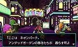 ドラゴンクエストモンスターズ ジョーカー3 - 3DS_05