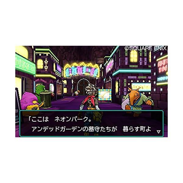 ドラゴンクエストモンスターズ ジョーカー3 -...の紹介画像6