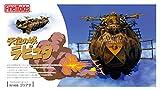 ファインモールド 天空の城ラピュタ 飛行戦艦ゴリアテ ノンスケール (1/20スケール ムスカ大佐 フィギュア付未塗装) プラモデル FG9