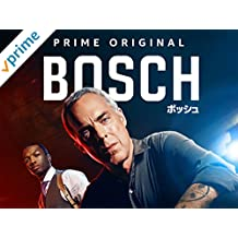 Amazon.co.jp: マディソン・リン...
