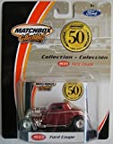 MATCHBOX 50TH ANNIVERSARY COLLECTION RED 1933 FORD COUPE