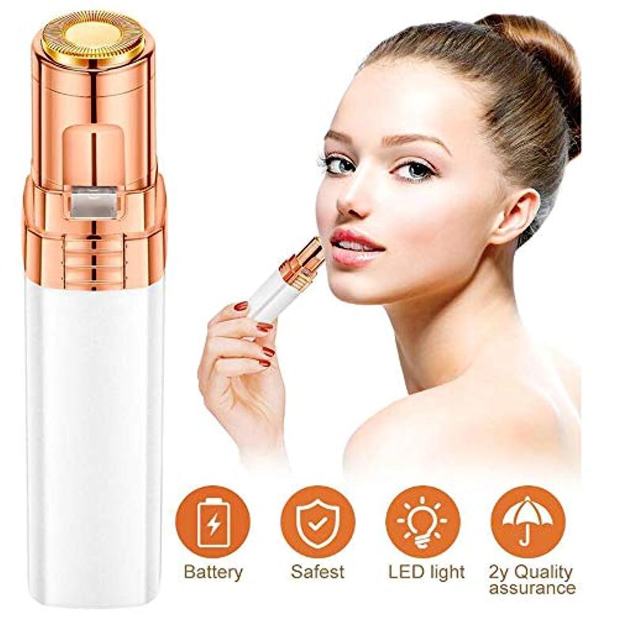 検出器ヒゲ単位女性のための痛みのない顔の毛の除去口紅シェーバー乾電池レディーシェーバー電気かみそり電気かみそりの毛除去ナイフ