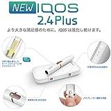 [ラッピング済み] アイコス 新型 iQOS 2.4 Plus KIT 国内正規品 本体 キット セット (ラッピングセット, ホワイト)