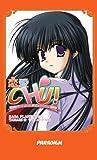 恋愛CHU! (Paradigm novels (128))