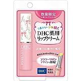 ディーエイチシー 薬用リップクリーム フラワーリボン 1.5g(医薬部外品)