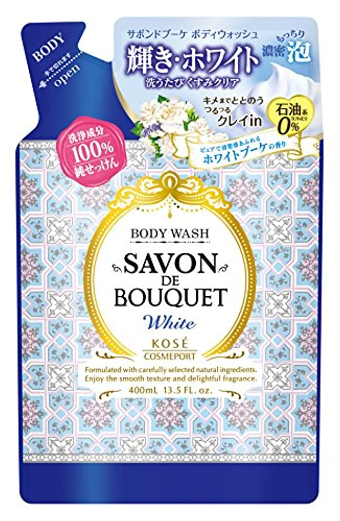 お母さん軽減する無条件KOSE コーセー サボンドブーケ ホワイト ボディウォッシュ 100%純せっけん 詰め替え 400ml