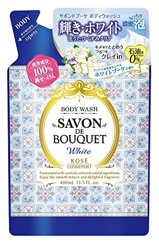 リブズームインする知覚するKOSE コーセー サボンドブーケ ホワイト ボディウォッシュ 100%純せっけん 詰め替え 400ml