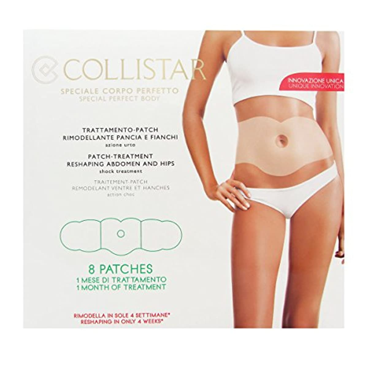 企業グロー援助Collistar Patch-treatment Reshaping Abdomen And Hips 8patches [並行輸入品]