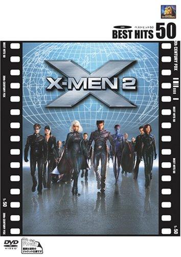 X-MEN 2 [DVD]の詳細を見る
