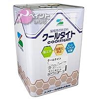 エスケー化研 水性クールタイトシリコン 淡彩色 15kg CLR-165 サンドベージュ