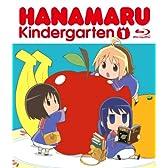 はなまる幼稚園1 [Blu-ray]