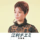 江利チエミ 全曲集 NKCD-8005