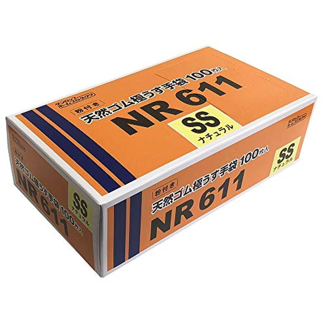 頭とても代替案DP NR611 粉付天然ゴム極薄手袋SS-N