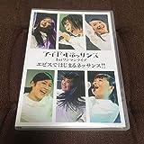 アイドルネッサンス DVD 1stワンマンライブ エビスではじまるネッサンス / 石野理子 赤い公園