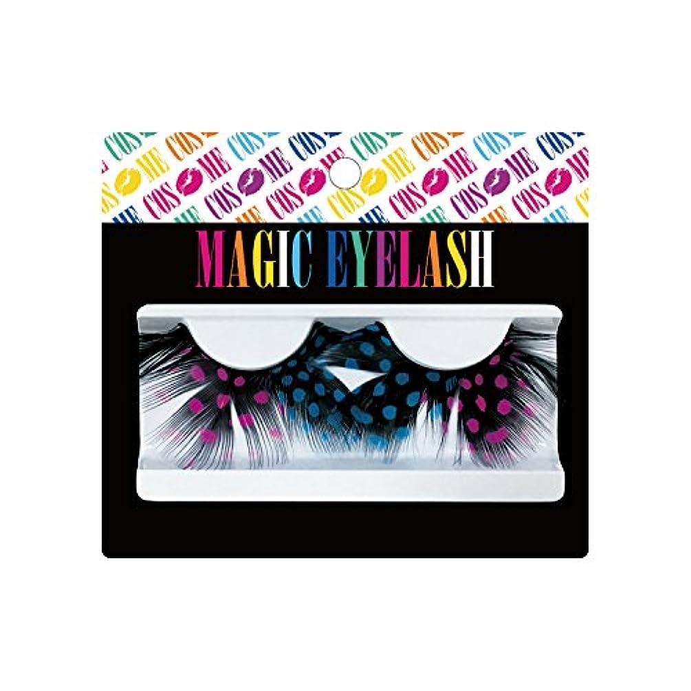 謎めいた離れてディプロマピュア つけまつげ MAGIC EYELASH マジック アイラッシュ #8
