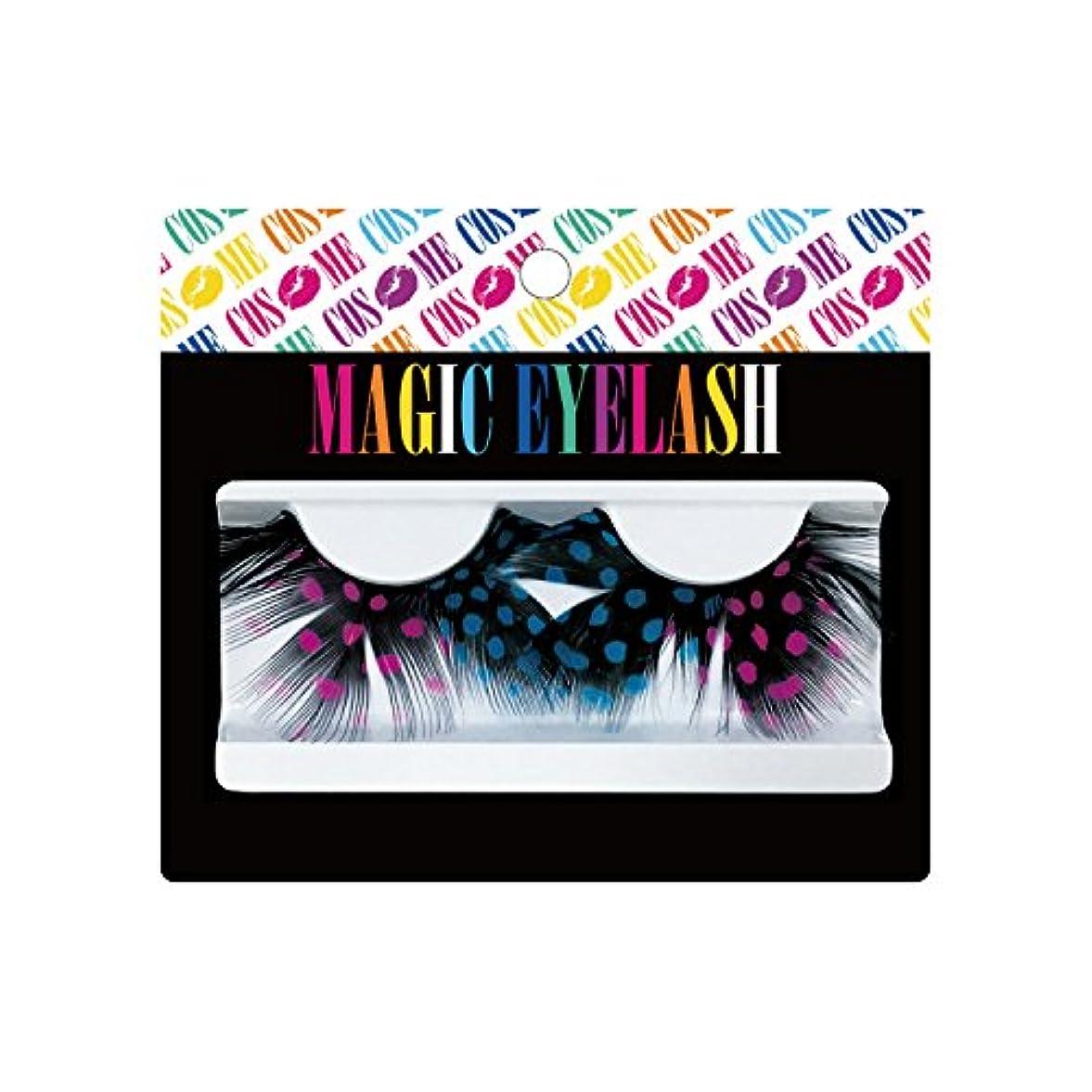 成熟した役割液化するピュア つけまつげ MAGIC EYELASH マジック アイラッシュ #8