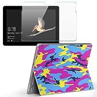 Surface go 専用スキンシール ガラスフィルム セット サーフェス go カバー ケース フィルム ステッカー アクセサリー 保護 迷彩 模様 カモフラ 011552