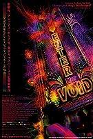 Enter the Void–27x 40映画ポスター