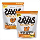 ザバス ウェイトアップ 1260g(約60食分)×2個セット[バナナ味]
