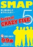 SMAP Songs of CRAZY FIVE COS