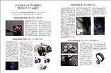 ナイトタイムラプス撮影テクニック (玄光社MOOK) 画像