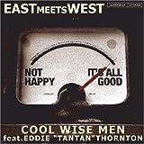 EAST MEETS WEST(DVD付) 画像