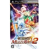 真・三國無双 MULTI RAID(マルチレイド)2 - PSP