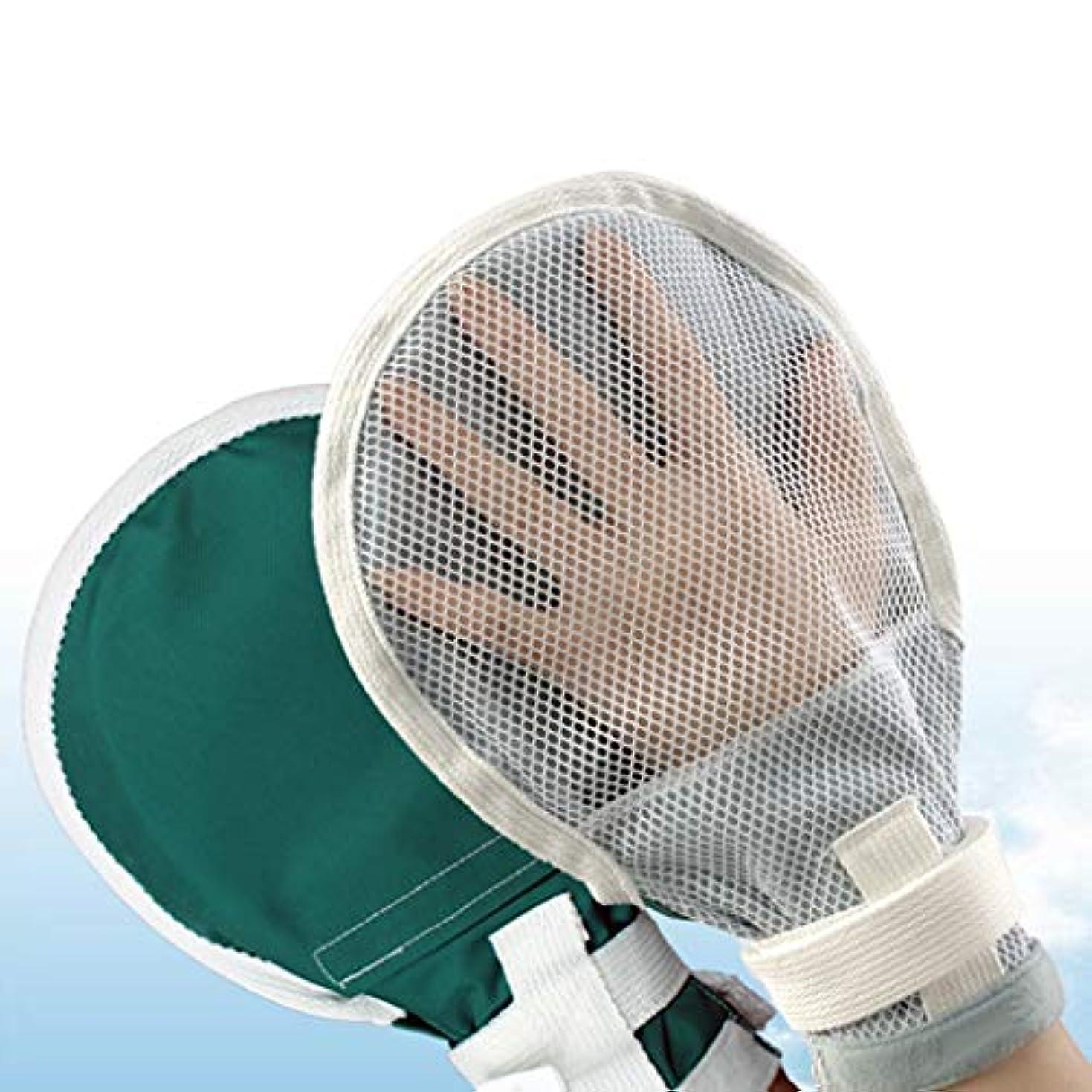 飼い慣らす錆び噴火医療用拘束手袋 - 患者の手の感染に対する保護手袋 - 高齢者認知症安全保持手袋