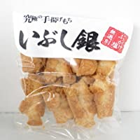 鹿島米菓 いぶし銀 ぶっかけ塩 無選別170g
