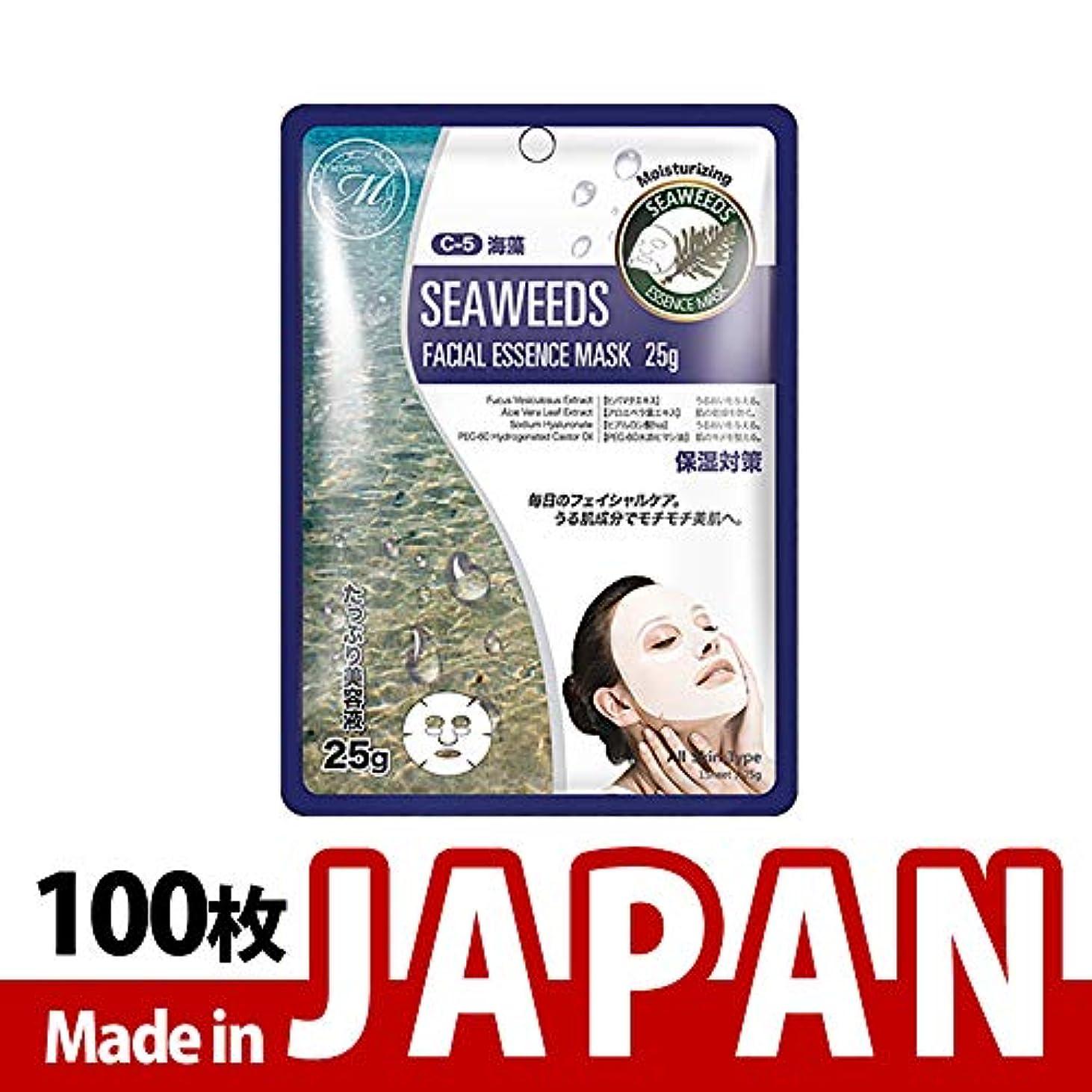 辛な赤字リズミカルなMITOMO日本製【MT512-C-5】シートマスク/10枚入り/100枚/美容液/マスクパック/送料無料