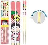 おそ松さん 竹箸 おそ松