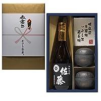 佐藤黒 芋焼酎 美濃焼 酒肴椀セット 25度 720ml ギフト プレゼント お母さんありがとう(シール)