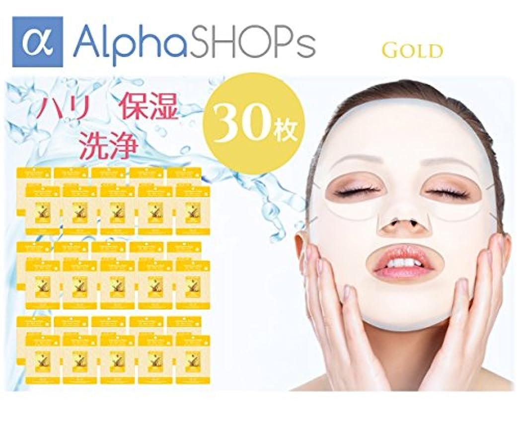 試す第五一般フェイスパック フェイスマスクパック ゴールド ランキング 上位 韓国コスメ 30枚セット