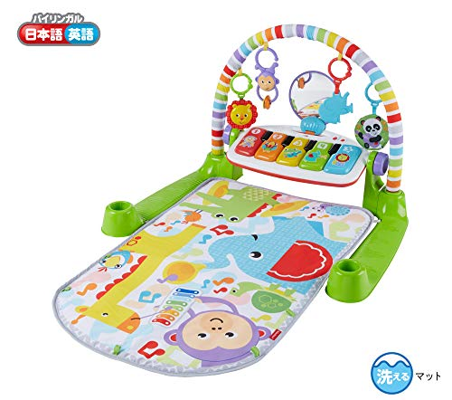 f6687169f1e08 あんよでも、おててでも、おでかけ時でも、ピアノ演奏を楽しめます。 計65以上の歌やメロディ 楽しいおしゃべり! ピアノキーを押すと、最長.
